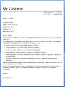 Exles Of Retail Cover Letters by Sle Seasonal Retail Cover Letter Resume Downloads