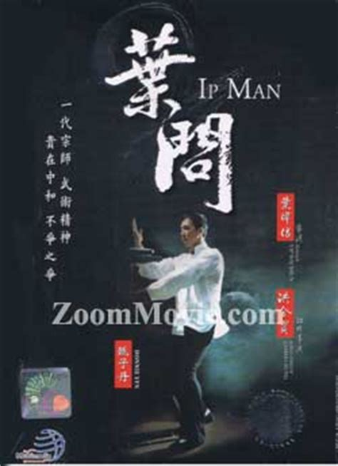 film ip man subtitle indonesia ip man 2 dvd hong kong movie 2010 cast by donnie yen