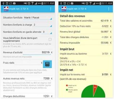 Calcul Credit Formation 2015 Imp 244 Ts 2015 3 Astuces Pour Optimiser Sa D 233 Claration De Revenus