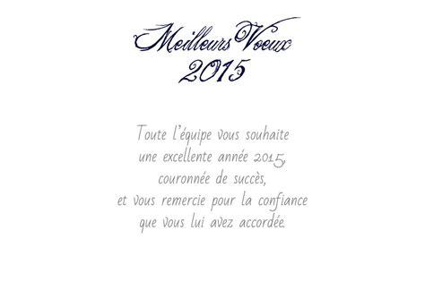 Modèle Lettre De Voeux 2015 Cartes De Voeux 2015