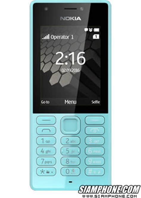 Nokia 216 Dual Simdual Kamera nokia 216 dual sim mobile phonedual sim display 2 4 inch sihone