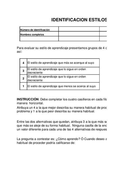 convocatoria identificacin de perfiles perueducape plantilla identificacion de perfiles