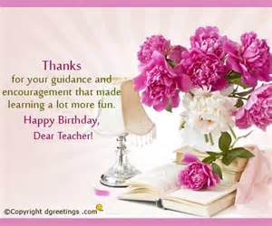 thanks for your guidance and encouragemen teacher