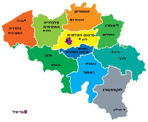 regions of belgium map file belgium regions hebrew svg