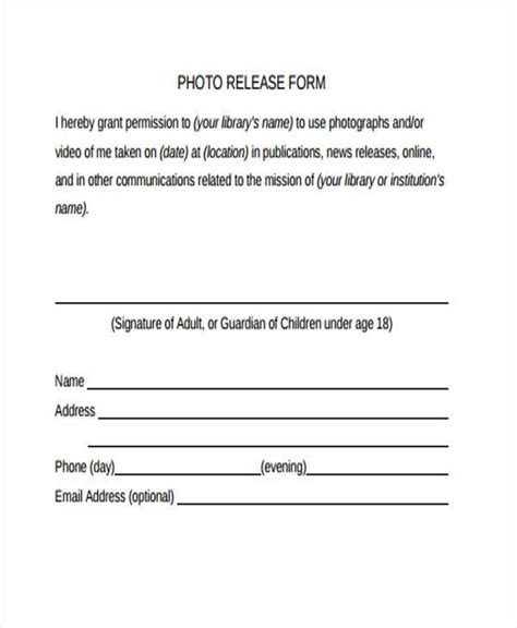 photography release form general photo release form