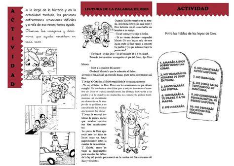 preguntas biblicas para niños catolicos tallita y las clases de religi 243 n tr 205 ptico de los 10