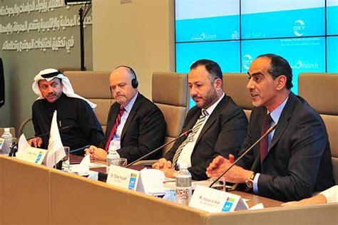 In Qatar Petroleum For Mba by Qatar Silatech And Occidental Petroleum Qatar