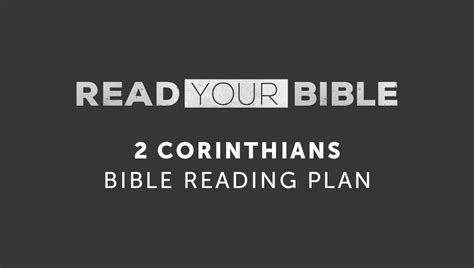bible reading plans current issues how to know god uncommon leadership home eagle brook church