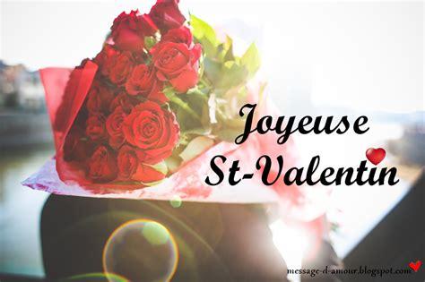 texte st valentin texte d amour magnifique pour la valentin mot d