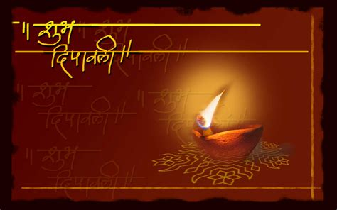 wallpaper on line deepavali wallpapers