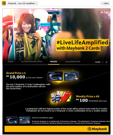 Petronas Gift Card - livelifeamplified with maybank 2 cards winniekepala com