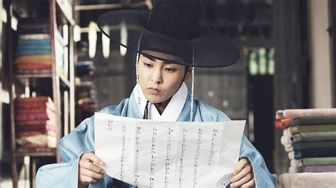 judul film xiumin exo exo xiumin movie ost dear gyeon youtube