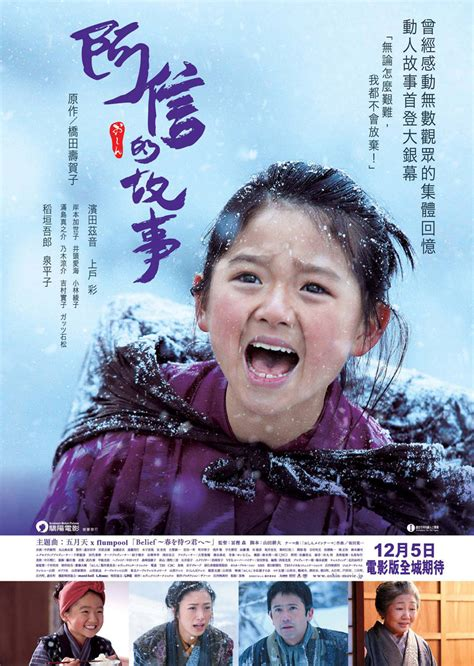 video film oshin your all time favourite movies whathaveyoubeenwatching
