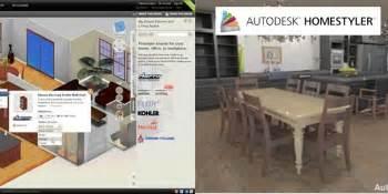 homestyler vs sweet home 3d σχεδίασε το μόνος σου sweet home 3d decobook gr