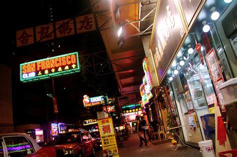 Hong Kong Light District hong kong light district flickr photo