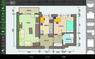business floor plan maker