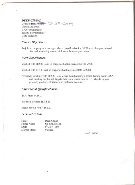 Sle Resume Format For Office Boy Domestic Help In India August 2011