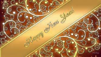 happy new year 2016 assamese sms quotes happy new year 2017 sms shayari wishes quotes wallpapers