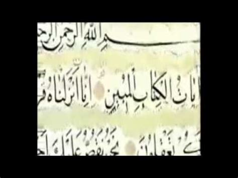 film nabi yusuf episode 25 subtitle indonesia prophet yusuf movie full with english subtitles part 1 45