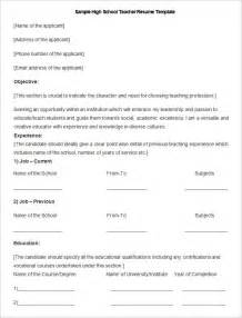 Best Resume Format Of Teachers by 51 Teacher Resume Templates Free Sample Example Format