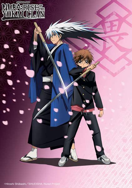 anime yokai mcm buzz movies tv comics gaming anime cosplay news