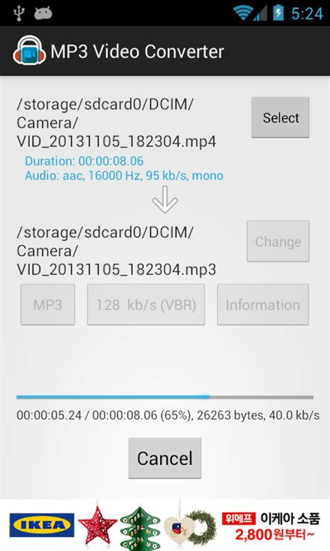 converter google mp3 video converter android apps on google play
