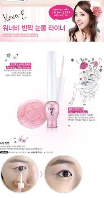 Harga Etude House Kissful Lip Concealer kpop shop ᵔᴥᵔ etude house wannabe tear drop liner