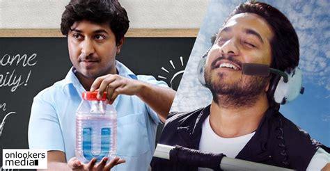actor vineeth movies list aby malayalam movie theatre list