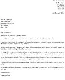 application letter sle march 2015