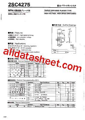et191 transistor datasheet 2sc4275 datasheet pdf fuji electric