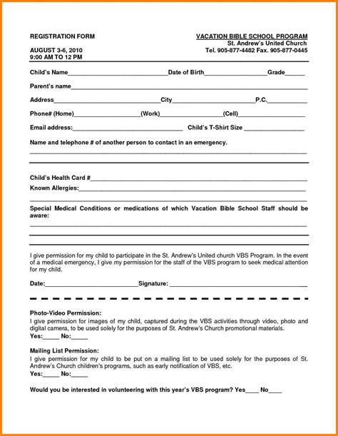 school registration form template free school registration form template portablegasgrillweber