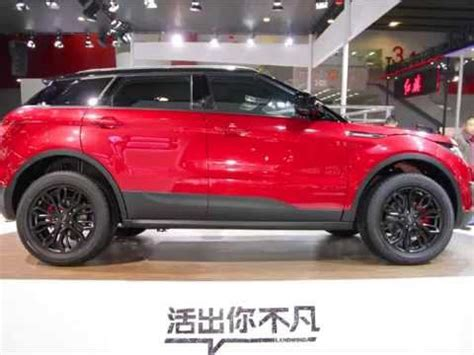 land wind e32 2015 landwind e32 range rover evoque knock revealed