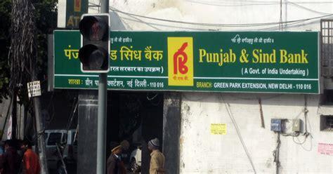 cosa portare in india india consigli di viaggio soldi e banconote