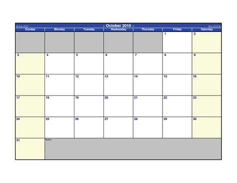 printable calendar in microsoft word blank calendar in microsoft office calendar