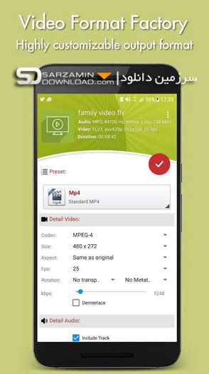 format factory premium apk 1 7 دانلود نرم افزار تبدیل فرمت فیلم برای اندروید