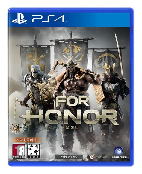 Bd Ps4 For Honor 게임어바웃 for honor 예약판매정보 공개