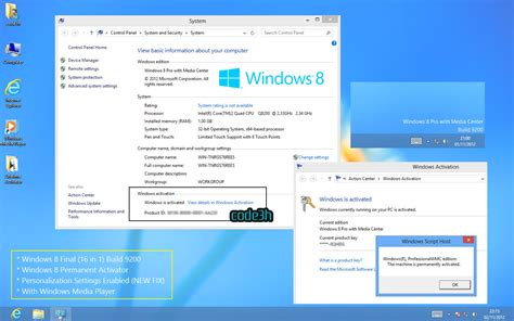 full version free download windows 8 windows 8 activator and product key free download