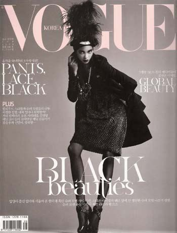 Miller Lands The September Cover Of Us Vogue by Chanel Iman Vogue Korea Black Issue