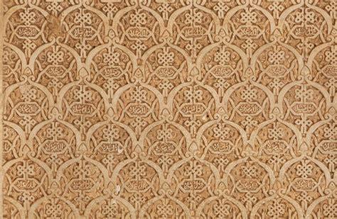 OrnamentsMoorishStucco0028   Free Background Texture