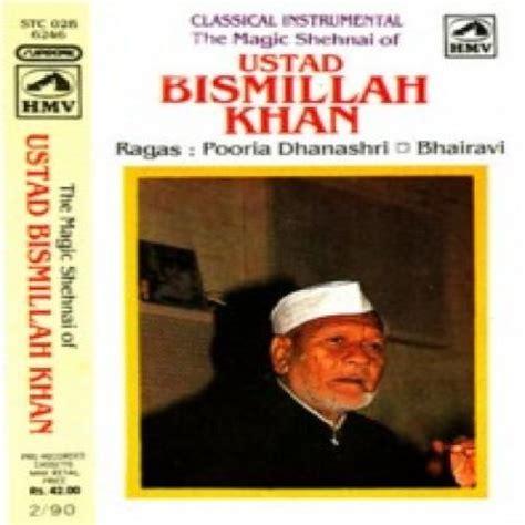 download mp3 adzan ustad fahmi the magic of shehnai ustad bismillah khan songs download