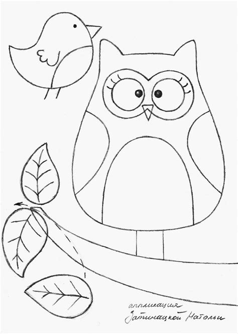printable owl applique pattern printable owl pattern coloring home