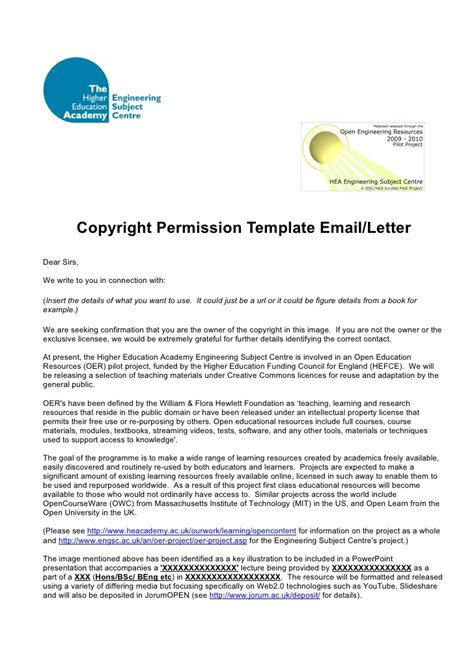 oer party permission request template