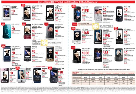 lg mobile phones price list singtel phones lg prada sony ericsson samsung nokia htc