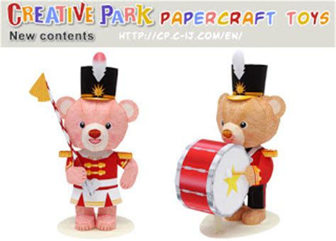 Paper Crafts Canon - ninjatoes papercraft weblog two new papercraft musical