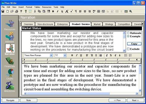 business plan template software business plan software business plan template