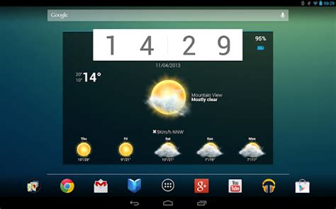 prime for android launcher prime apk free personalization apps for android