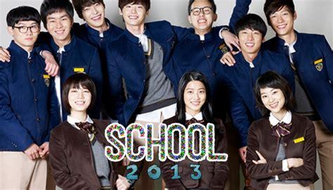 film korea lee jong suk dan kim woo bin school 2013 학교 2013 watch full episodes free on dramafever