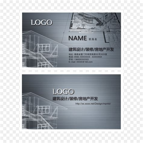 visiting card background png    transparent business card design png