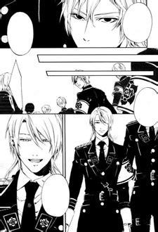 Toxic (Manga) | AnimeClick.it