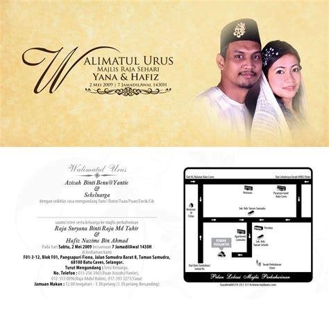 Wedding Invitation Card Preparation by My Wedding The Preparation Part 1 S